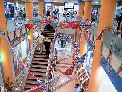 New Gaza Shopping Mall